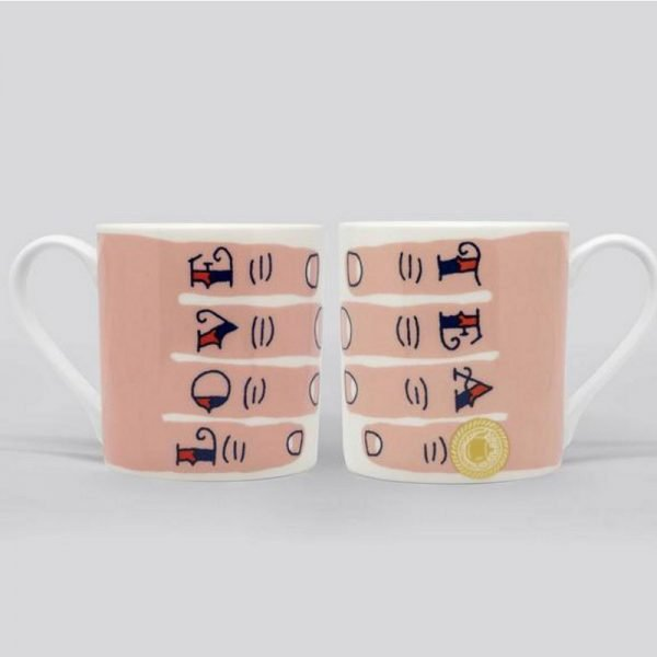 unique mug illustrated with a pair of hands tattooed with Love Tea by Stuart Gardiner